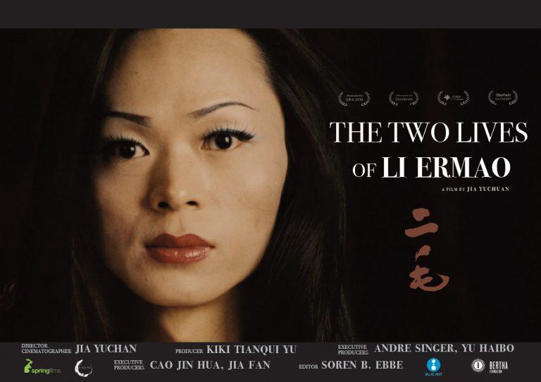 Two Lives Of Li Ermao